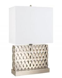 Table lamp with brushed steel finish